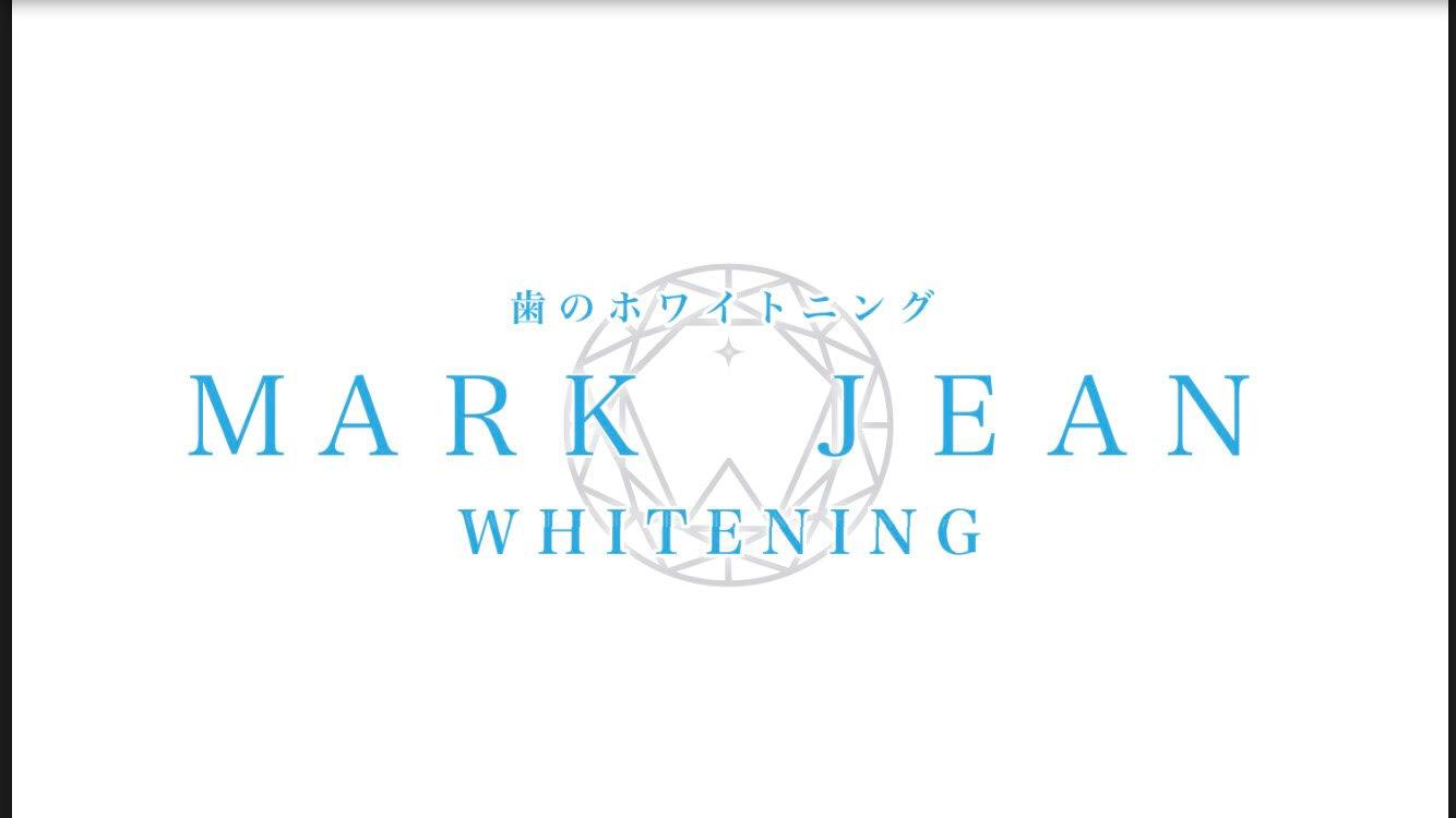 ☆セルフホワイトニングNEW OPEN☆